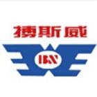 江苏搏斯威化工设备工程有限公司