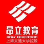 上海昂立国际教育江都分校