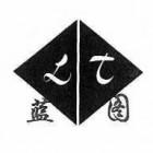 江苏蓝图机械制造有限公司