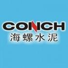 扬州海螺水泥有限责任公司