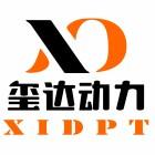 玺达动力科技(扬州)有限公司