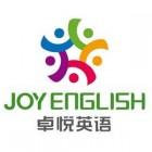 扬州市悦而优教育培训中心有限公司