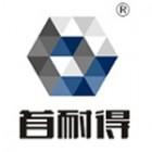扬州首立德包装有限公司