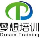 扬州梦想培训