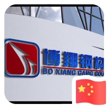 扬州市博翔建筑安装工程有限公司