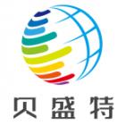 扬州贝盛特商贸有限公司