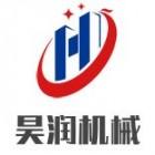 扬州市昊润机械制造有限公司