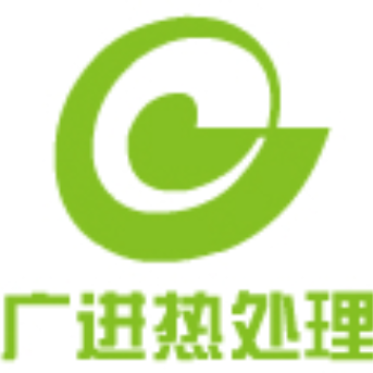 扬州广进热处理厂