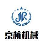 贝博官方网站京杭机械铸造厂