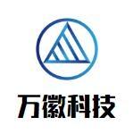 万徽精密科技(贝博官方网站)贝博官方客户端