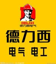 扬州恒信电气自动化有限公司