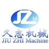 扬州久志机械有限公司