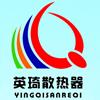 扬州万达散热器有限公司