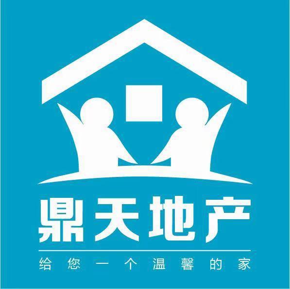 扬州市鼎天房地产经纪有限公司
