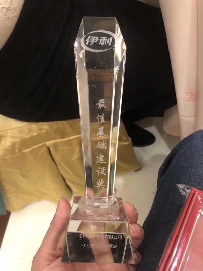 扬州洁展商贸有限公司