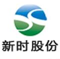 江苏新时高温材料股份有限公司