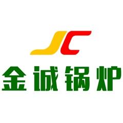 扬州金诚锅炉有限公司