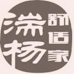 扬州市湍杨机电工程有限公司