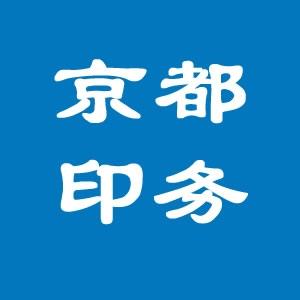 江苏京都印务有限公司