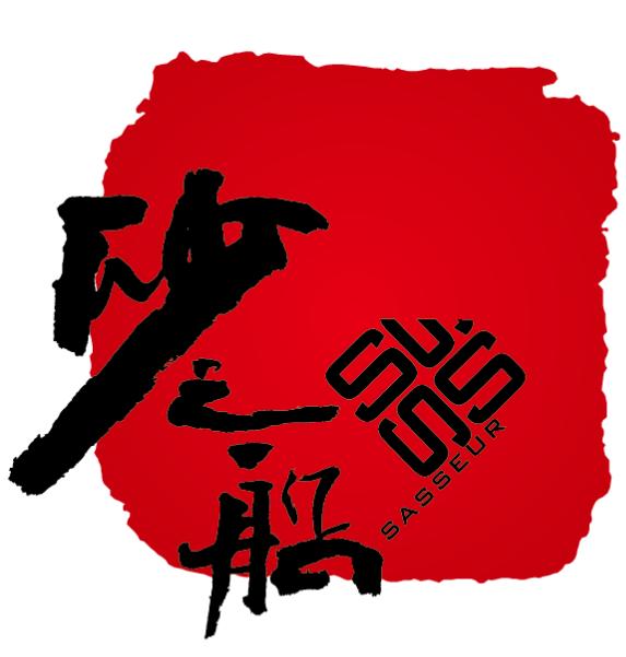 扬州砂之船商业管理有限公司
